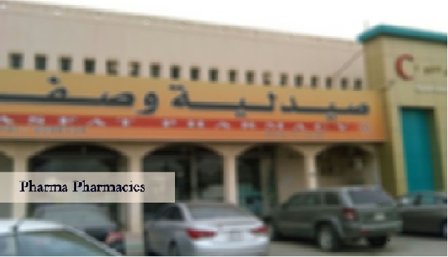 wasafat-pharmacy